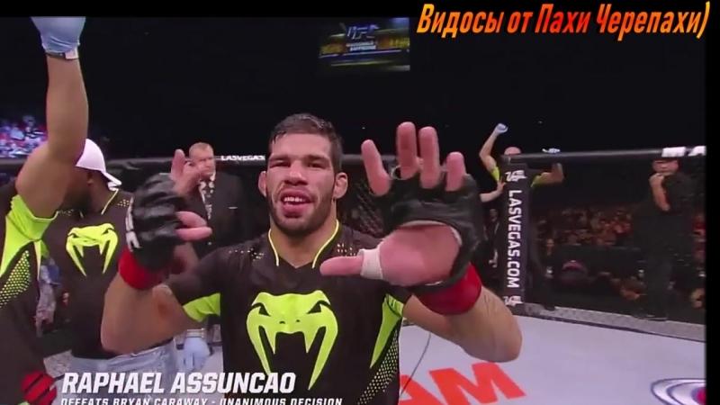 Рафаэль Асуньсао от Пахи Черепахи и группы MMA Hero Sport music