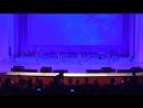 Отчётный концерт 23.12.2017. Пятая волна