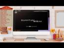 ⏳«Quantum Break» Финал Третий Запуск ● Квантовый разрыв ● (16)