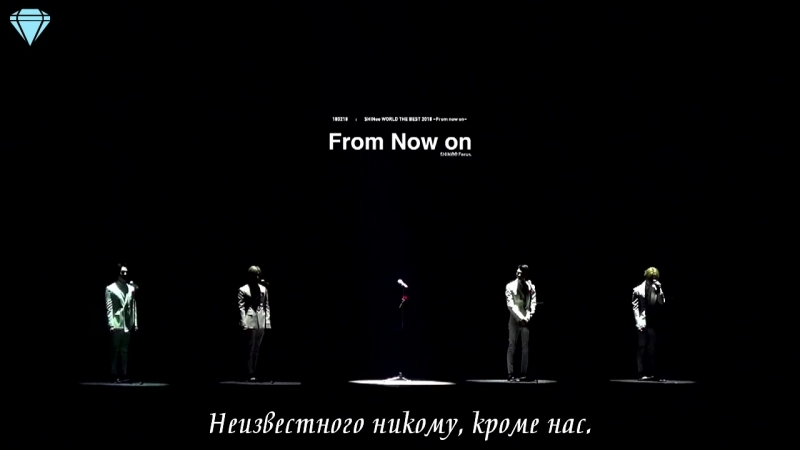 SHINee From Now On рус саб
