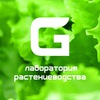 Gidroponika.shop Товары для гидропоники