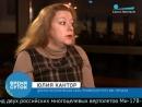 Интервью с Юлией Кантор