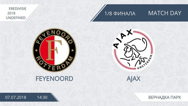 AFL18. Netherlands. KNVB Cup. 1/8. Feyenoord - Ajax