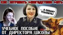 Дети в ЗАЛОЖНИКАХ а их мать ВДОВА в РАБСТВЕ Жуткие реалии Беларуси Декрет №18