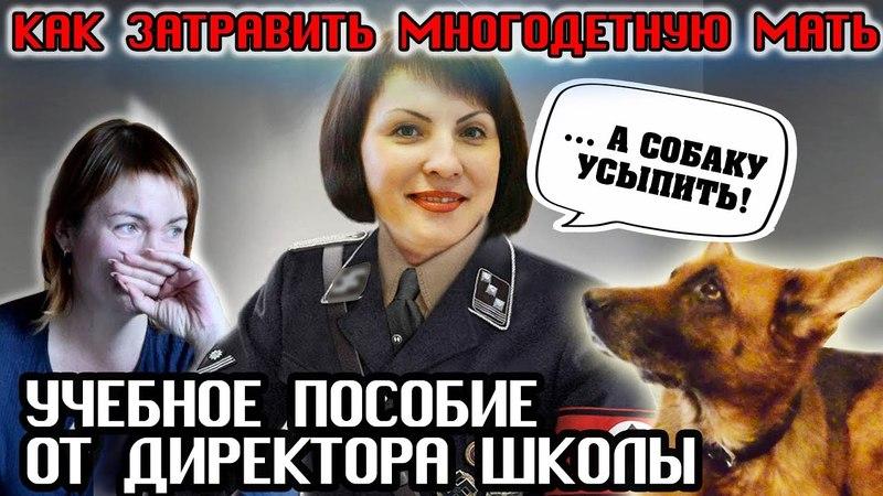 Дети в ЗАЛОЖНИКАХ, а их мать ВДОВА - в РАБСТВЕ. Жуткие реалии Беларуси. Декрет №18