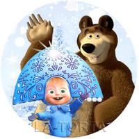 Афиша Тюмень Новогодняя сказка «Мешочек с подарками»