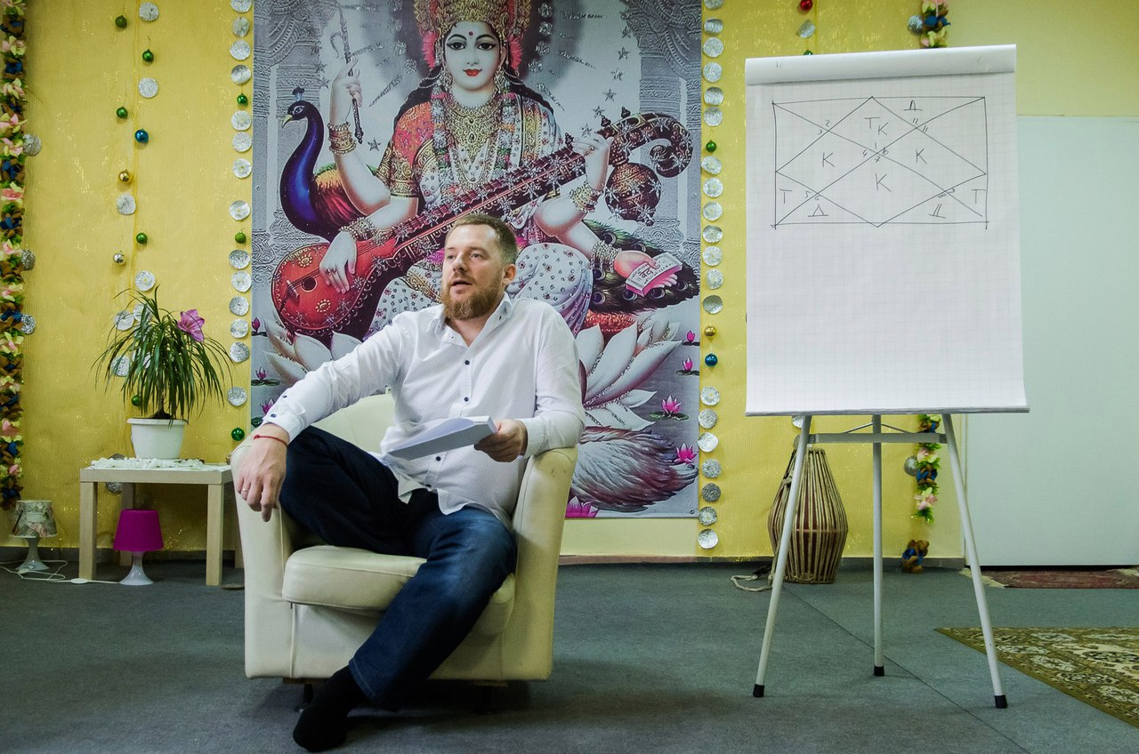Афиша Тольятти Курс ведической астрологии /Тольятти/ школа Рами