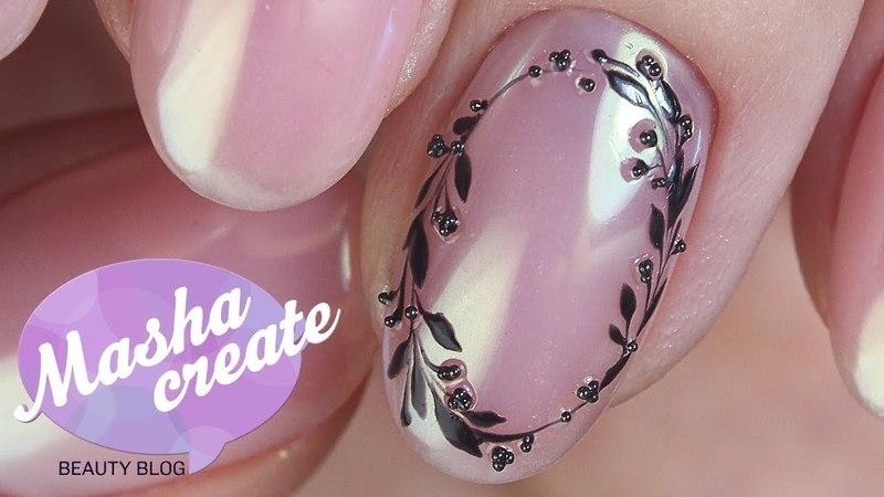 Популярный жемчужный маникюр с втиркой для ногтей и цветочный рисунок на ногтях техника ТОНКИЕ ЛИНИИ