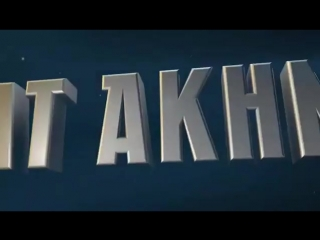 MMA Fighters KZ: Кайрат Ахметов!