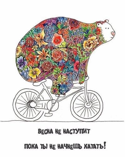 Алексей Бочный