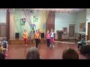 Танец хулиганить