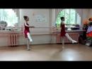 хореография открытый урок по классике