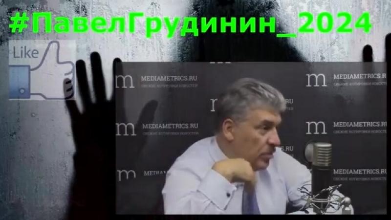 ТАК Грудинин РАЗОГНАТЬ ВОРОВ Грудинин не сдержался Высказался о Медведеве