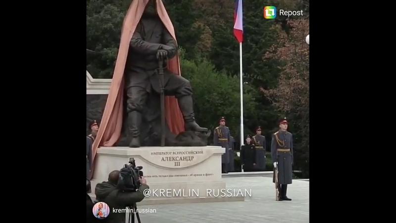 В царствование Александра III Россия не вела ни одной войны. За поддержание мира монарх получил официальное прозваниеЦарь-Мирот