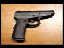 Самозарядный Пистолет Сердюкова СР 1 Гюрза Gyurza pistol
