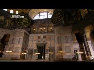 «Суперсооружения древности: Айя-София (Стамбул, Турция)» (Познавательный, история, исследования, 2008)
