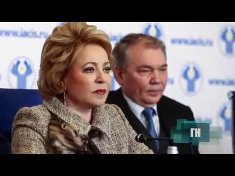 ✔ Матвиенко анонсировала ответные меры на санкции