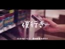 [jrokku] Tensai.(てんさい。) - Yumemi gachi mura ☆ fuckin shoujo 『夢見ガチ村☆ふぁっきん少女』