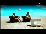 Beam &amp Yanou - Paraiso (1998)