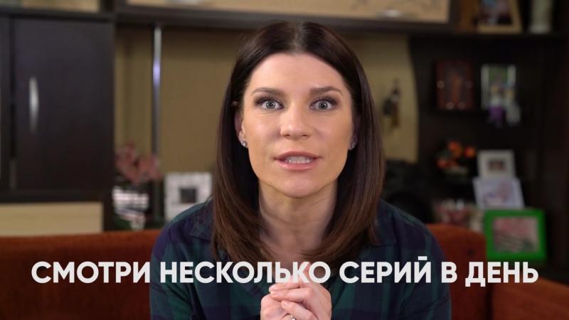 «Воронины»: сразу четыре новых серии на СТС