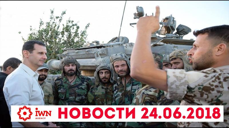 Диктатор Асад сбросил на мусульман в районе Дераа бочковые бомбы. Наступление «хезболлы» на Дераа.