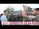 Диктатор Асад сбросил на мусульман в районе Дераа бочковые бомбы Наступление хезболлы на Дераа