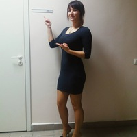 Kristina Luik  (Keil)