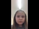 Ариана Ульянова — Live