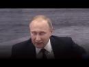 Путин о возможной войне США с Россиией шокировала всех