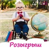 Журнал ДЕТKIDS. Нижний Новгород