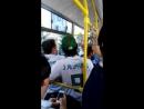Уругвайцы поют в автобусе