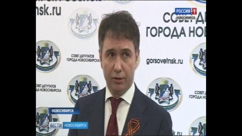 25 04 18 ГТРКНск Вести-Новосибирск.Итоги
