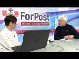 Cенатор Ольга Тимофеева в прямом эфире отвечает на вопросы севастопольцев