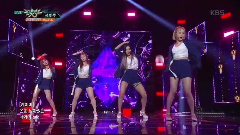 뮤직뱅크 Music Bank - 딱 하루 - 배드키즈 (Just One Day - BADKIZ).20180427