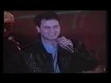 Валерий Меладзе 1991-1994 Full Dialog live