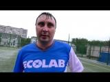Интервью Сергея Синева после матча с Районом (12.06.18)