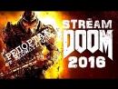 ВИДЕО-РЕПОРТАЖ со СТРИМА Doom 2016 11.05.2018 г. от M∆DW∆YZ G∆ME