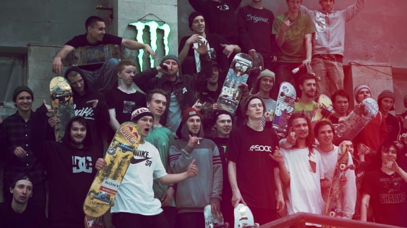 Открытие скейт-парка Смена