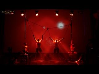 EXODIVS S.S.   ZODIAC 2018 dance tribe