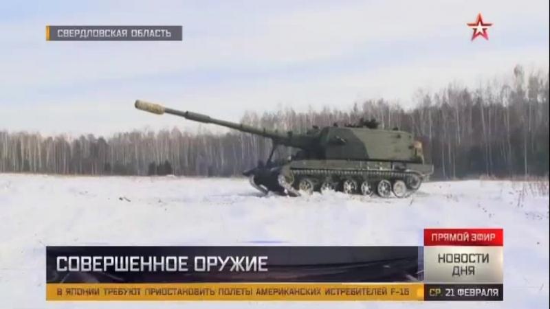 На Урале экипажи Коалиции СВ испытывают новейшие артустановки