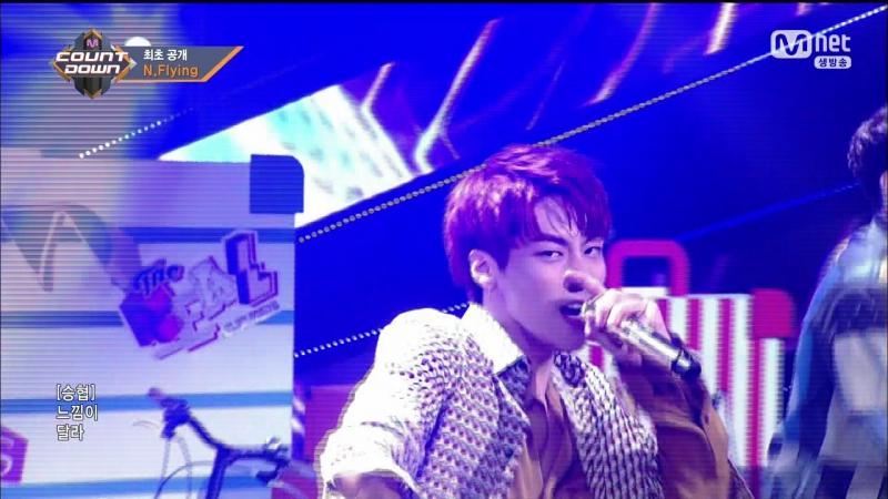 [Comeback Stage] 170803 N.Flying (엔플라잉) - The Real (진짜가 나타났다)