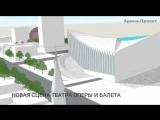 Проект пермской набережной