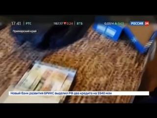 """""""Трезвая Россия"""" выяснила, где больше наркозависимых - Россия 24"""