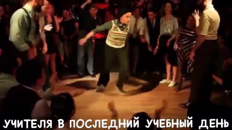 Uchitel_v_poslednij_uchebnyj_den-spaces.ru.mp4