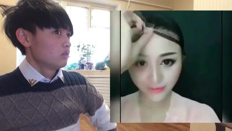 азиатский макияж до и после