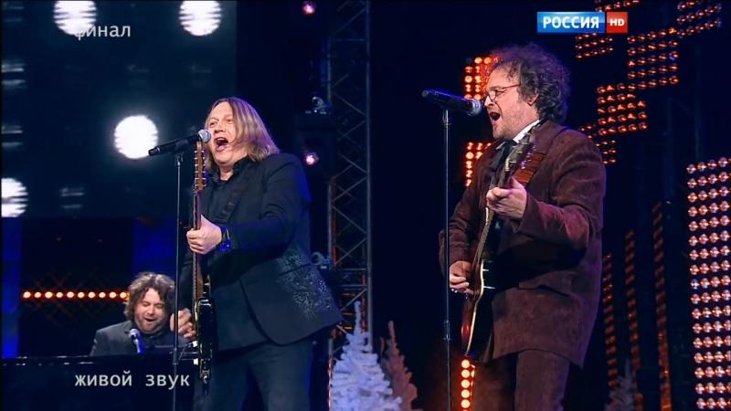 Б. Серкебаев, А. Косинский, А. Сергеев, А. Коновалов –Это любовь