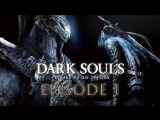 DarkSouls - Prepare To Die Edition + немного боли
