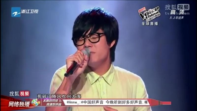 中國好聲音 2013-07-12 第二季 - 第一期 葉秉桓 - 我愛你 高清版