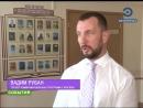ТВ-Экспресс Вадим Рубан в Пензе