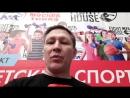 Тренировка, фото и видео сессия в Бойцовском клубе для всей семьи FIGHT HOUS Прокачка бойца из Пензы Антитанк